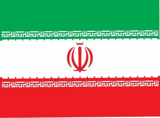 http://www.parseflag.com/images/flag/IRAN.JPG